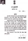 image_letter_2
