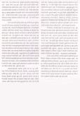 image_letter_12_2