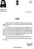 image_letter_4