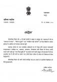 image_letter_5